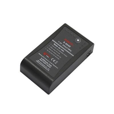Swit S-8040 Li-Ion Akku für S-2041 LED Kopflicht - 0