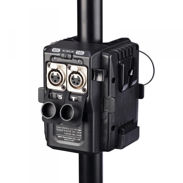 SWIT TD-R210S, 500W High load 48V/24V Flexible Stand-mounted Adaptor for dual batteries, V-mount